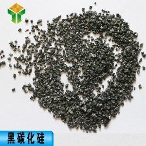 优质黑碳化硅