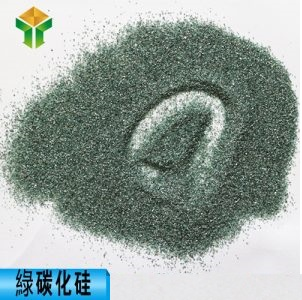 绿碳化硅价格
