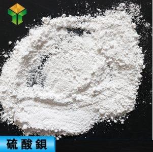 硫酸钡在化工行业中的应用