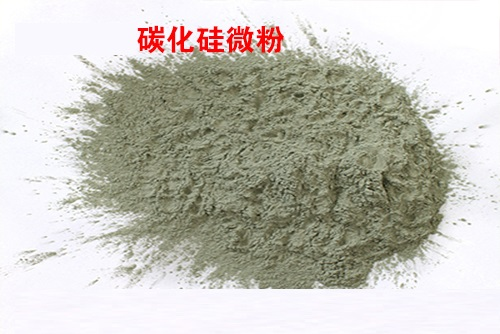 碳化硅微粉的市场用途需求及其价格趋势
