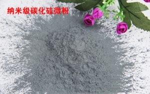 碳化硅微粉的固有特性是碳化硅砂所不具备的
