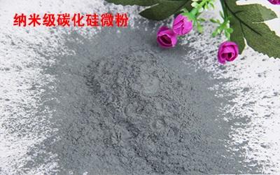 黑碳化硅微粉的厂家批发价格是多少?