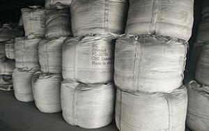 碳化硅储存