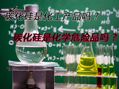 碳化硅的检测